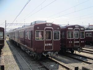 Kenichi281_023