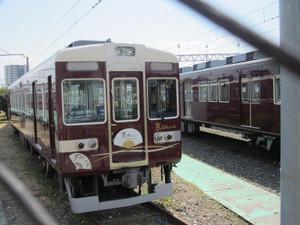 Kenichi281_024
