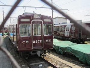 Kenichi281_025