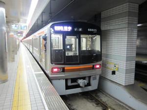 Kenichi287_004