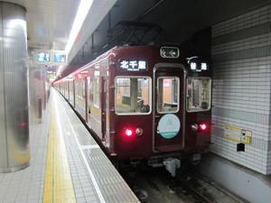 Kenichi287_009