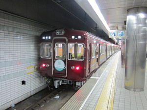 Kenichi287_011