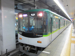 Kenichi289_016