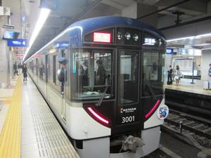 Kenichi290_017
