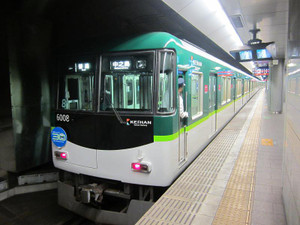 Kenichi292_011