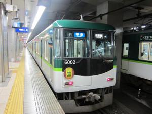 Kenichi293_010