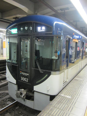Kenichi295_008