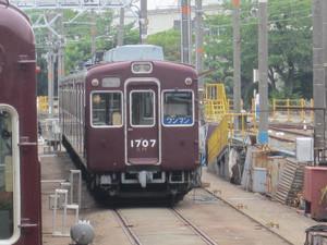 Kenichi297_008