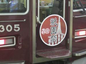 Kenichi301_016
