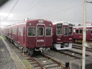 Ken15_018