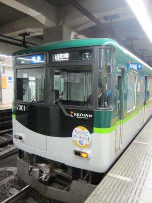 Ken32_037