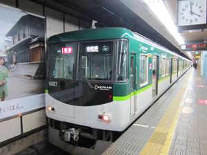Ken34_037