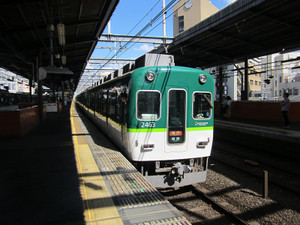 Img_3702