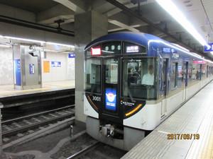 Img_5765